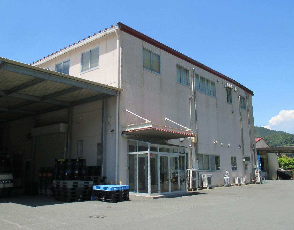 愛川綜合工場